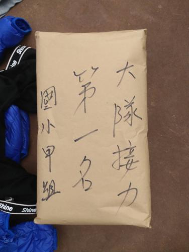 大中大隊接力_201224_0.jpg